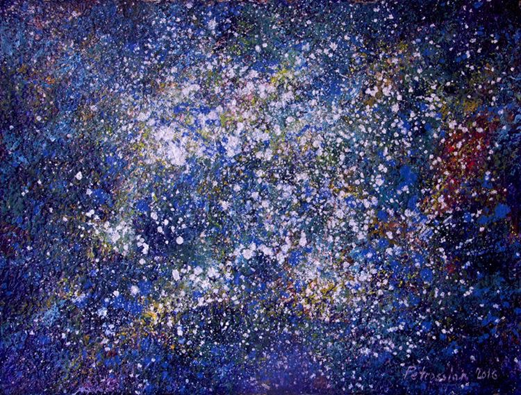 Universe Ararat Petrossian